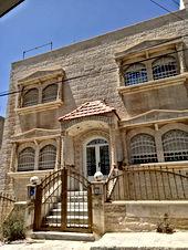 بيت مستقل 3 طوابق للبيع في اليادودة على ارض 268 متر مربع من المالك مباشرة