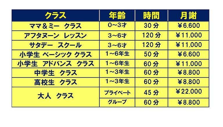 webpage price list.jpg