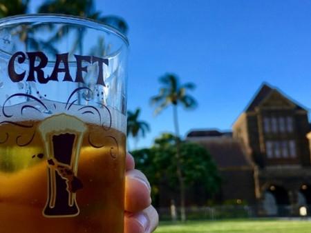 HAWAII Craft Beer Week 2020!