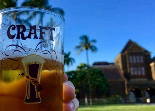 HAWAII Craft Beer Week 2020!