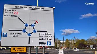 Swindon Magic Roundabout Sign + whLogo.j