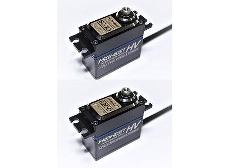 B200ブラシレスデジタルサーボ 2個セット スピードタイプ