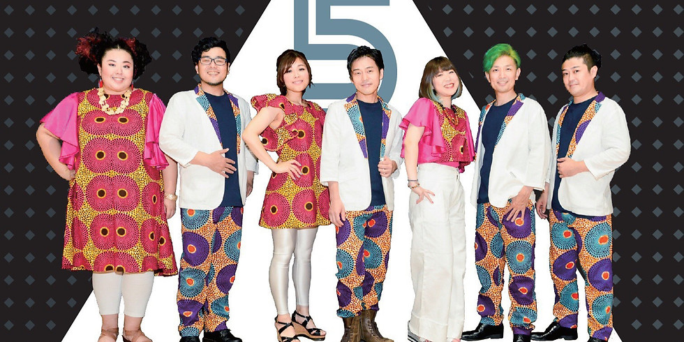 AFTER FIVE CONCERT 2019 〜with HAKATA Sing For Joy〜