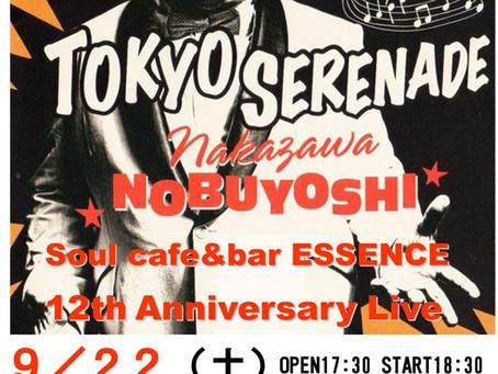 Soul cafe&bar ESSENCE 12th Anniversary Live イベント