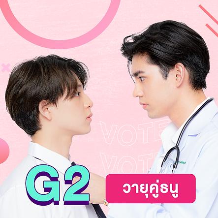 Selection-BG-V2.png
