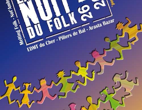 affiche_FNDF_2011