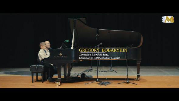 Piano classes in Sheepshead Bay, Brooklyn