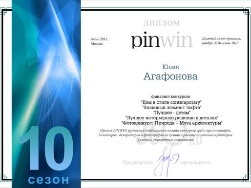 Диплом PINWIN