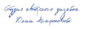 logo_TEXT-Meandr.PRO_-v3-02.09.2019.png