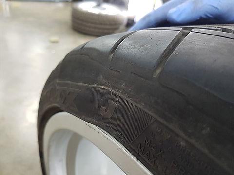 content__image--tyre-damage.jpeg