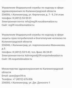 Screenshot_20201215-110559_Facebook_edit