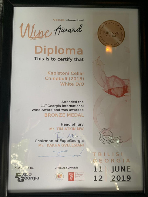 Bronze medal award received at the 11th Georgian International Wine Award competition for our 2018 Chinebuli.