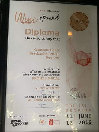 Bronze medal award received at the 11th Georgian International Wine Award competition for our 2018 Shavkapito.