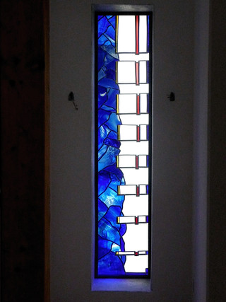 Fenster Eingangsbereich, privat