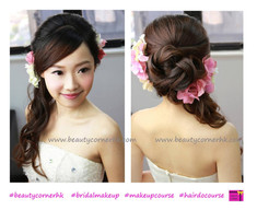 BEAUTYCORNERHK Makeup & Hair