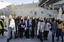 Nashot Hakotel Darkei NOAM AmLat I Israel