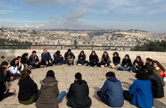 Darkei NOAM AmLat I Israel