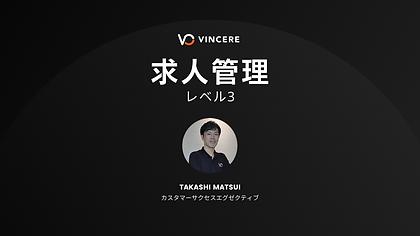 ATA Japan Webinar  (3).png