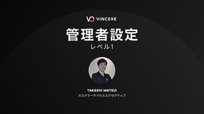 ATA Japan Webinar .png
