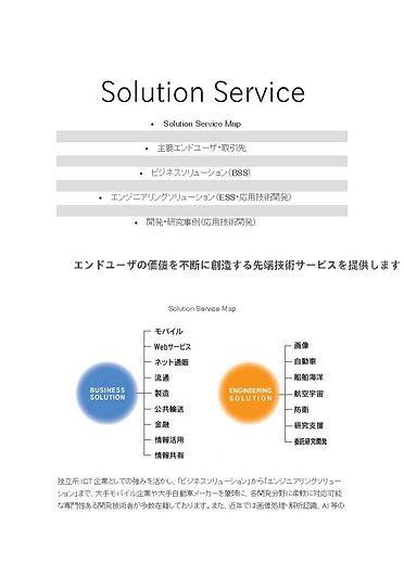 HOCIT招聘_ページ_04.jpg
