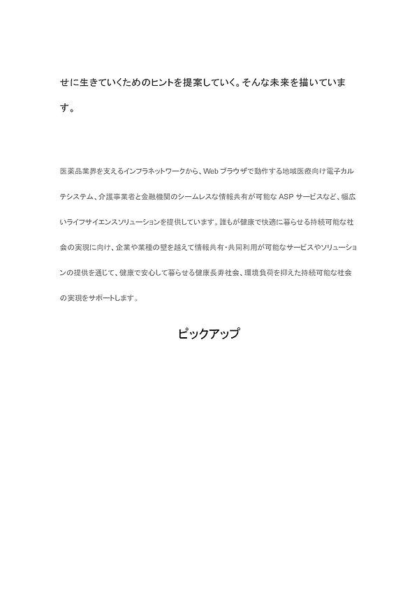 888_ページ_073.jpg