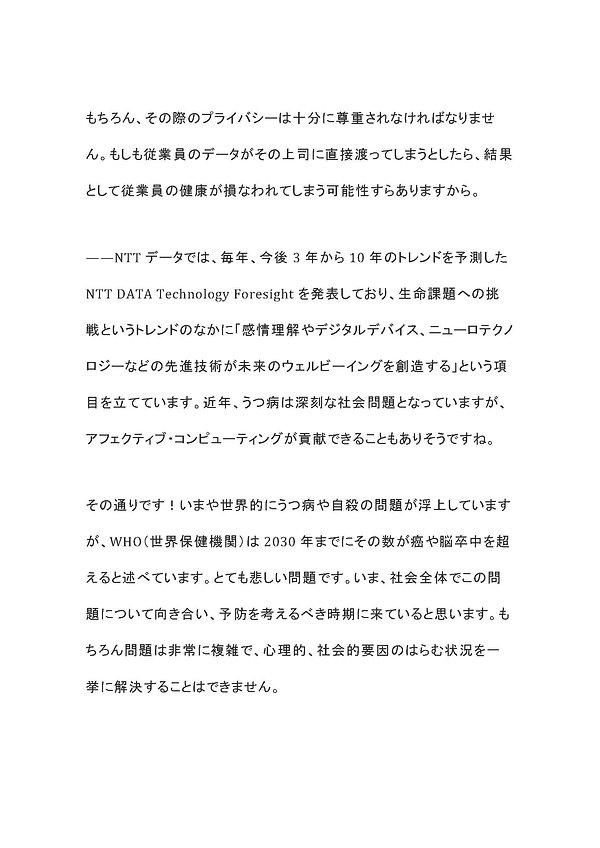 888_ページ_061.jpg