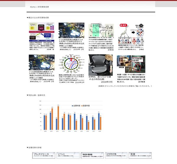 Screenshot - 2021-01-18T230238.142.png
