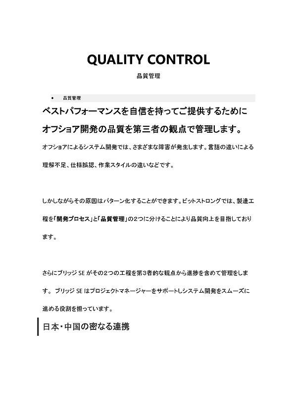 ggg_ページ_28.jpg