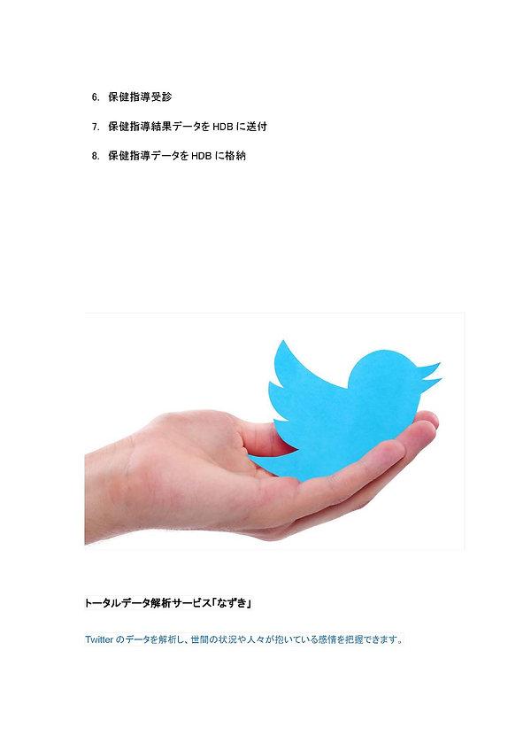 888_ページ_081.jpg