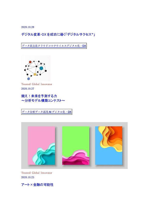 888_ページ_039.jpg