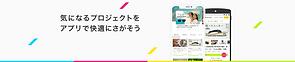 banner_app_download (1).png