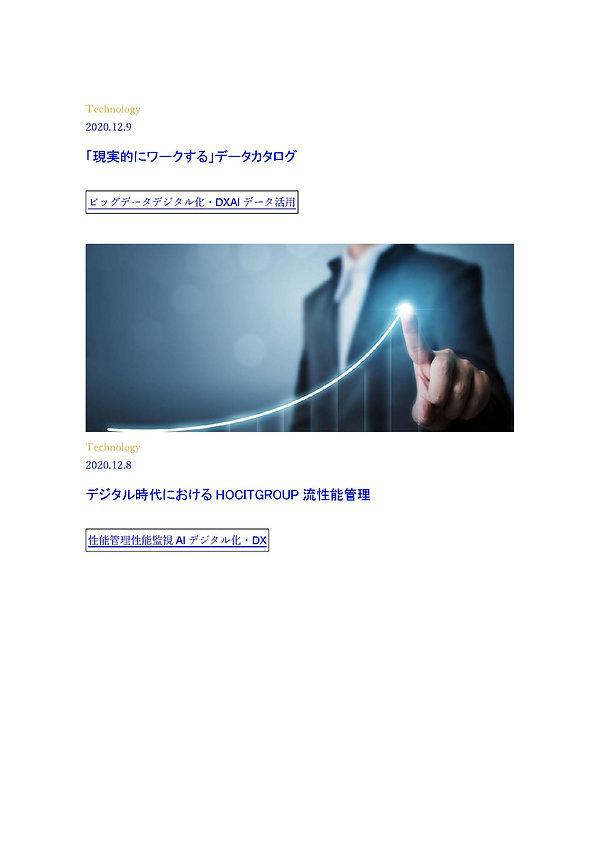 888_ページ_029.jpg