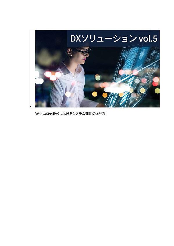 888_ページ_084.jpg