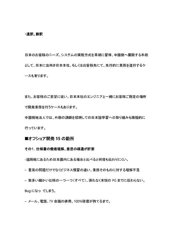 ggg_ページ_05.jpg