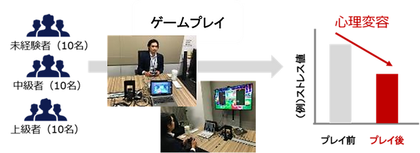画像7.png