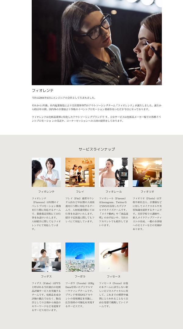 Screenshot (32).png
