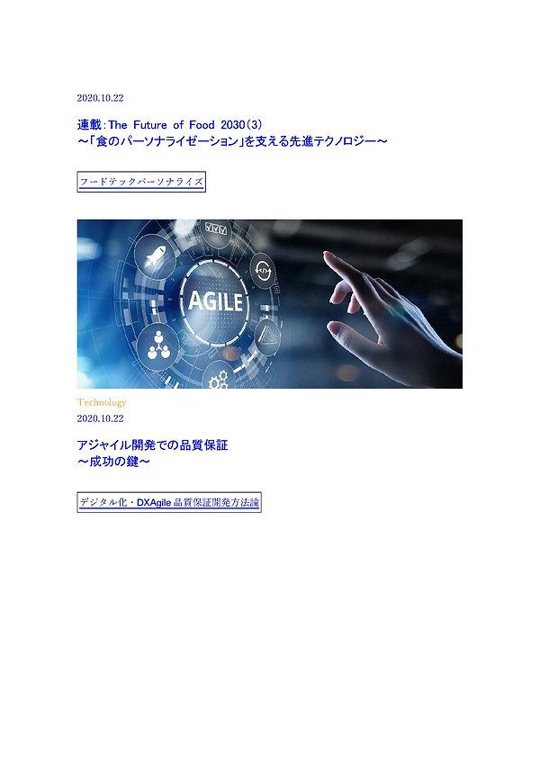 888_ページ_041.jpg