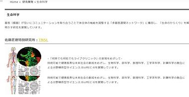 Screenshot - 2021-01-18T221706.354.png