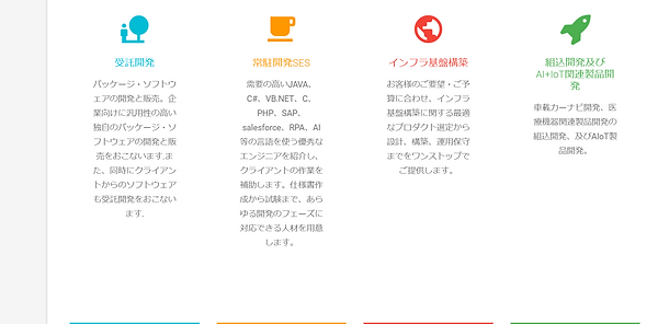 Screenshot (48).png