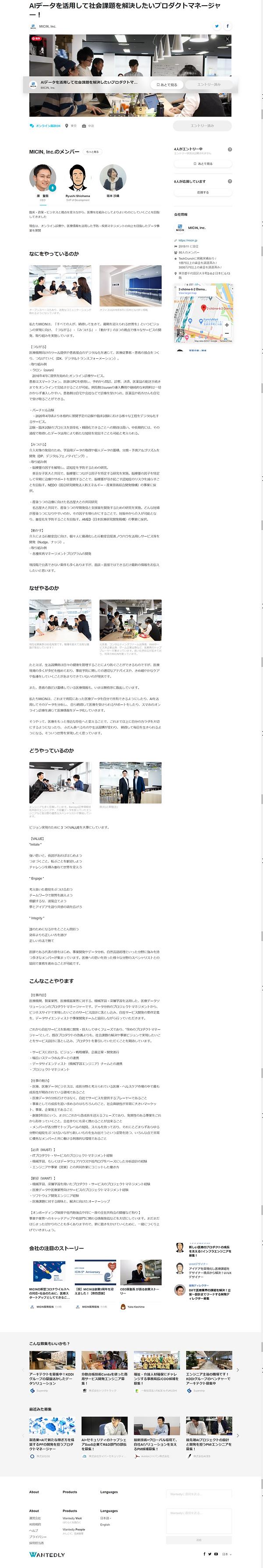 Screenshot (46).png