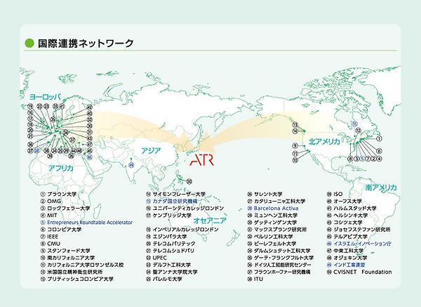 international_j.png