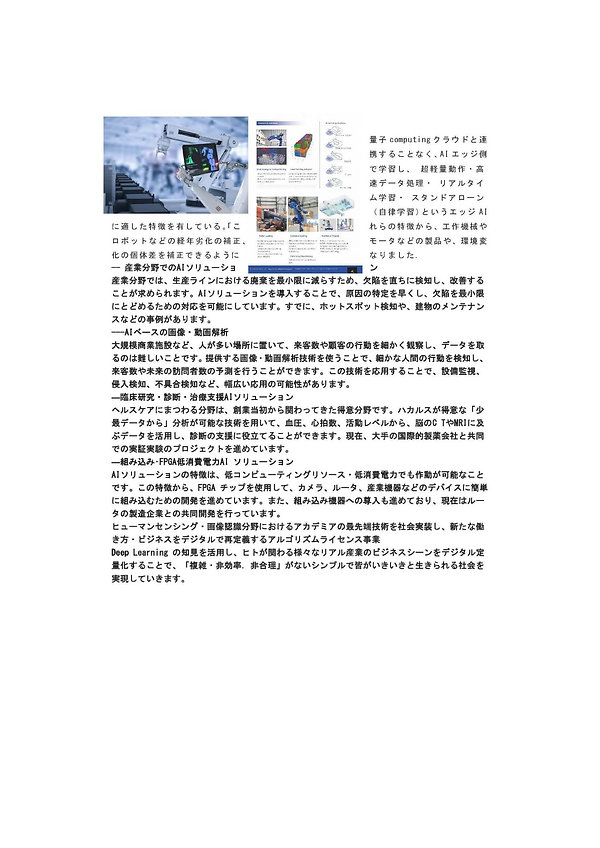 HOCIT_ページ_21.jpg