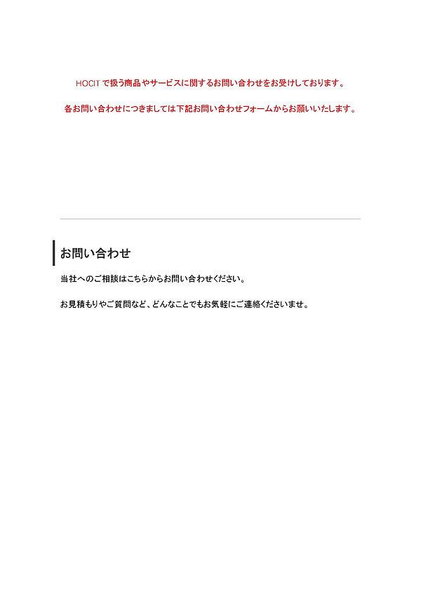 ggg_ページ_32.jpg