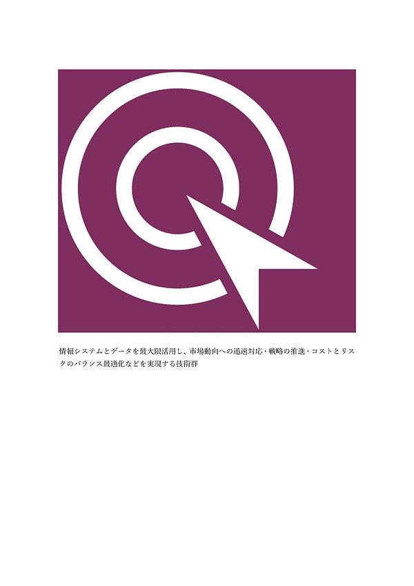 888_ページ_013.jpg