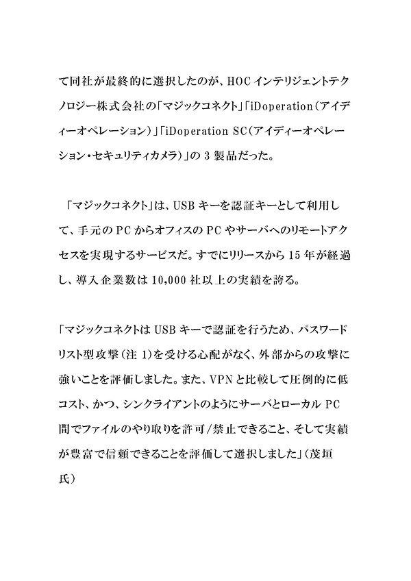 ntt_ページ_25.jpg
