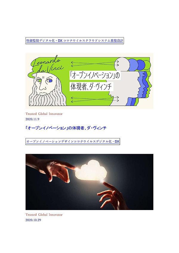 888_ページ_044.jpg