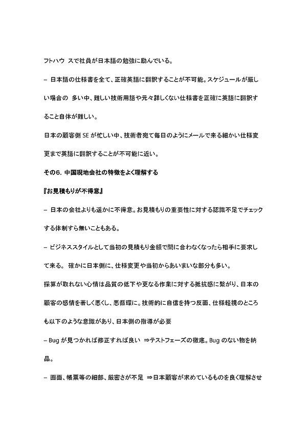 ggg_ページ_07.jpg