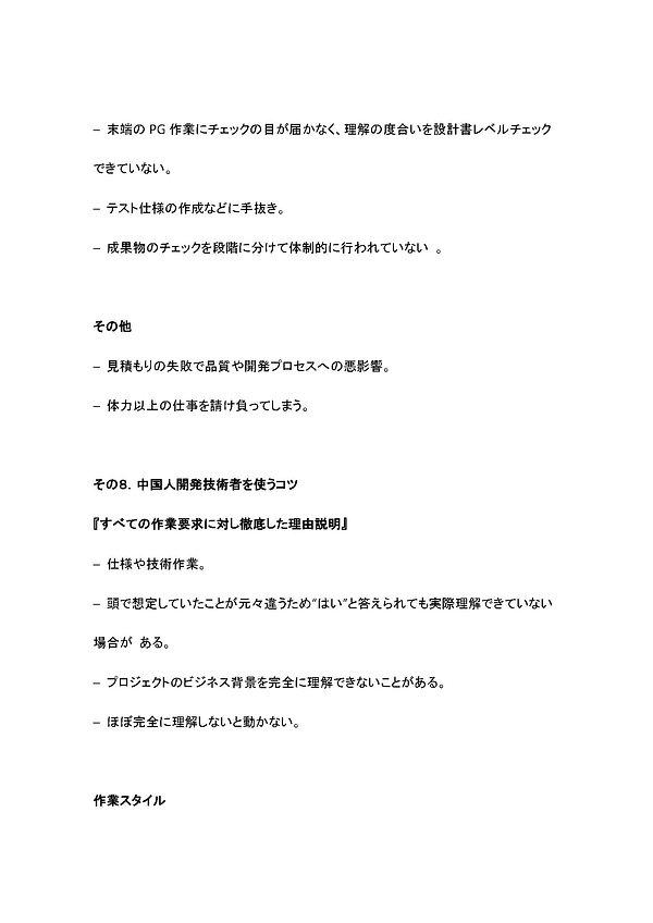 ggg_ページ_09.jpg