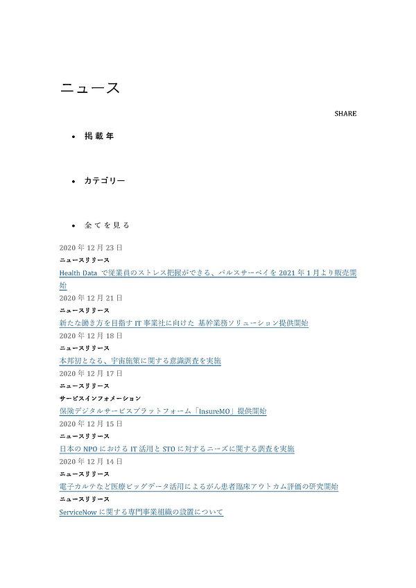 888_ページ_115.jpg
