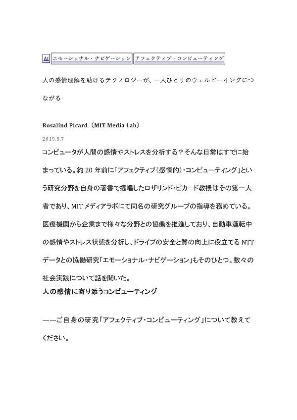 888_ページ_054.jpg